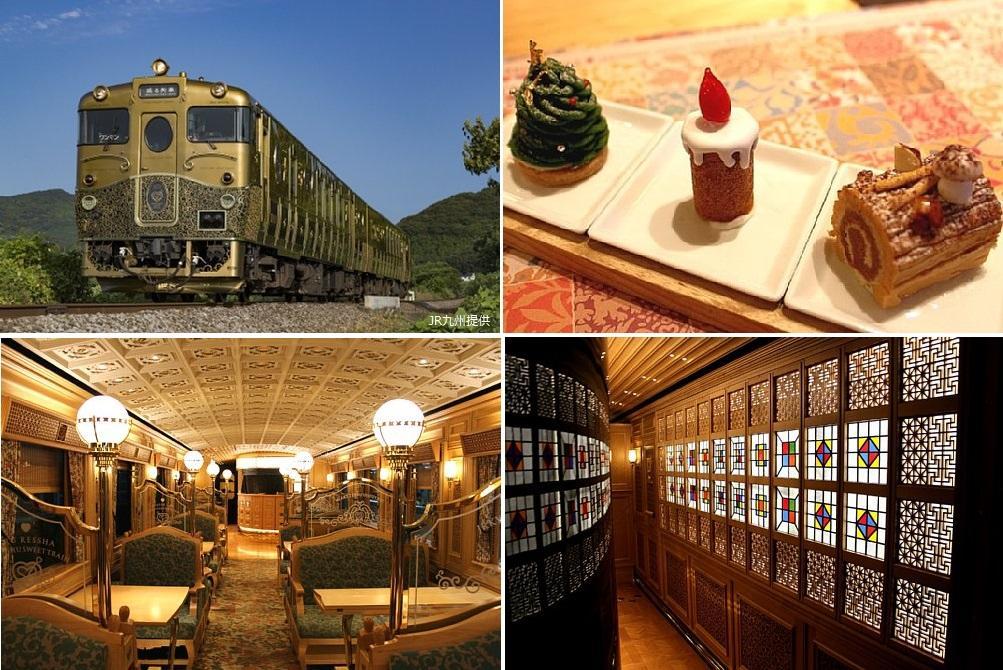「或る列車」でスイーツ三昧の旅-1