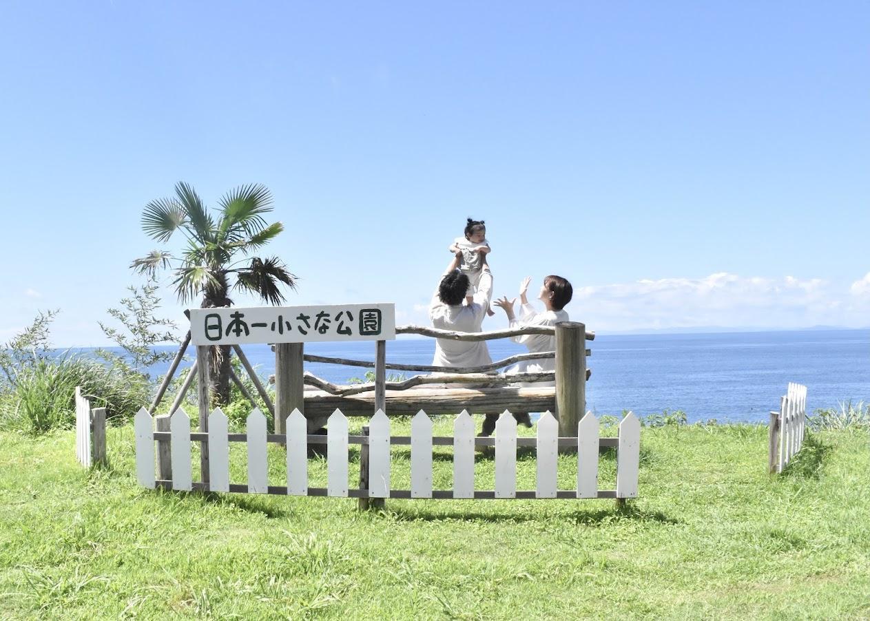 小さな子供連れでも気軽にプチトリップ♪長崎・西海の暮らしを旅する-1