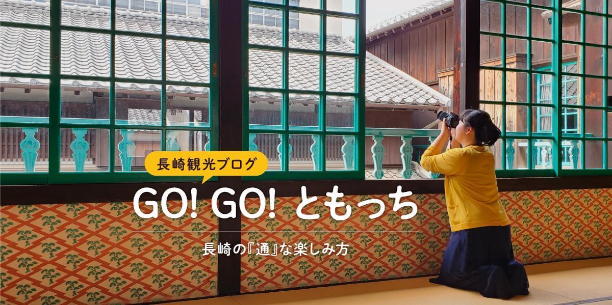 ブログ引っ越しのお知らせ-1