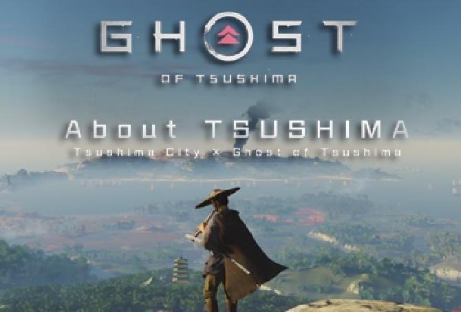 舞台は対馬!PlayStation4ゲーム「Ghost of Tsushima(ゴーストオブツシマ)」特設ページ公開中-1