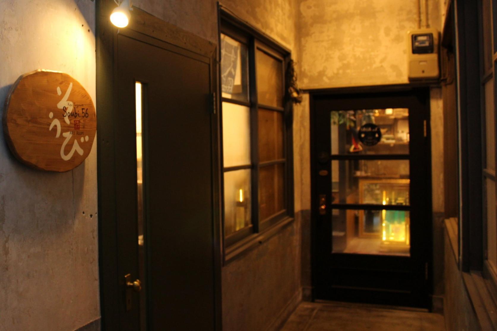 【Soubi'56】 長崎を愛した版画家 田川憲の魅力を発信するアートルーム-1