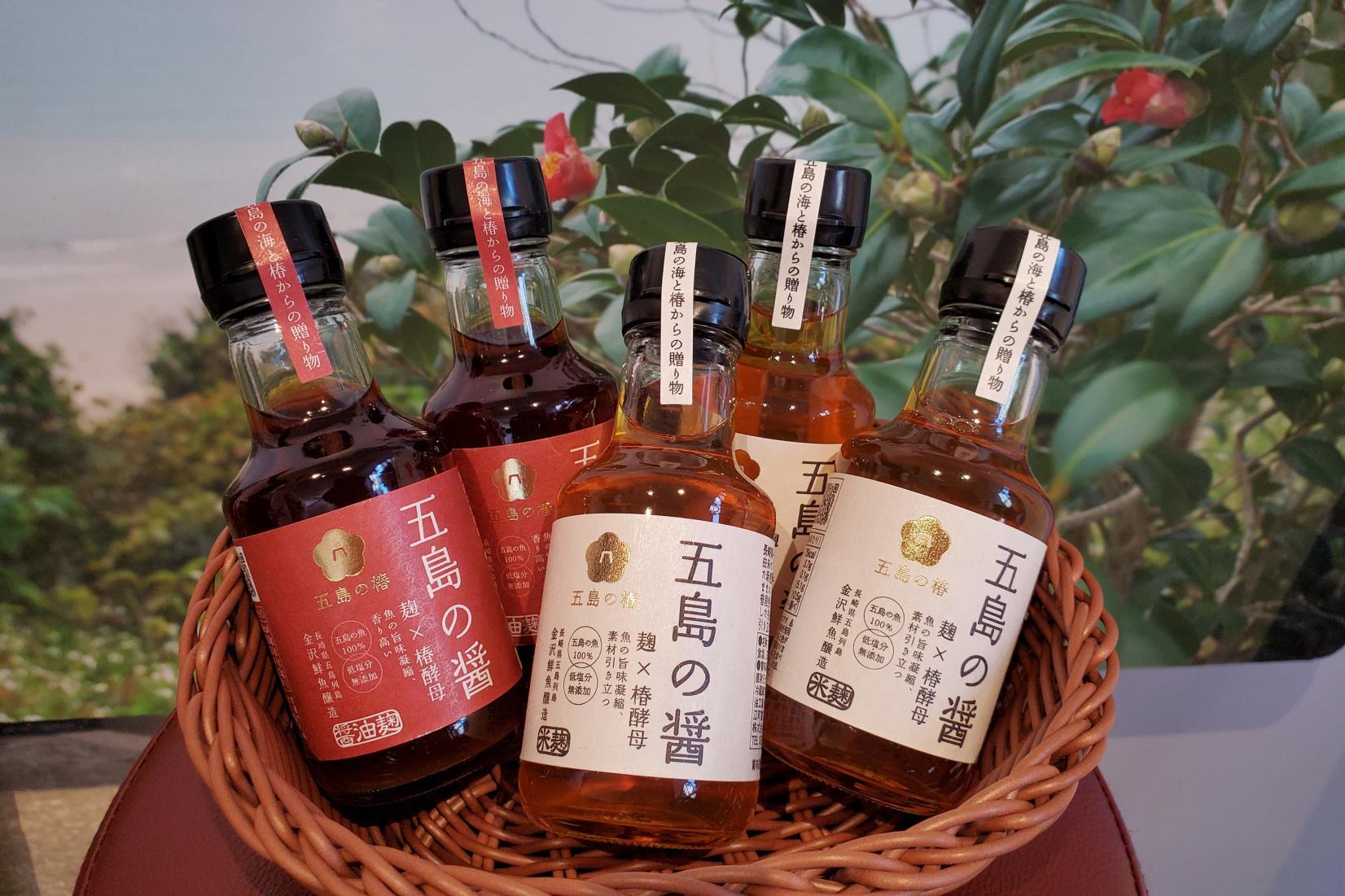 """""""五島の醤"""" 五島列島の魚を椿酵母で発酵させた魚醤 -1"""