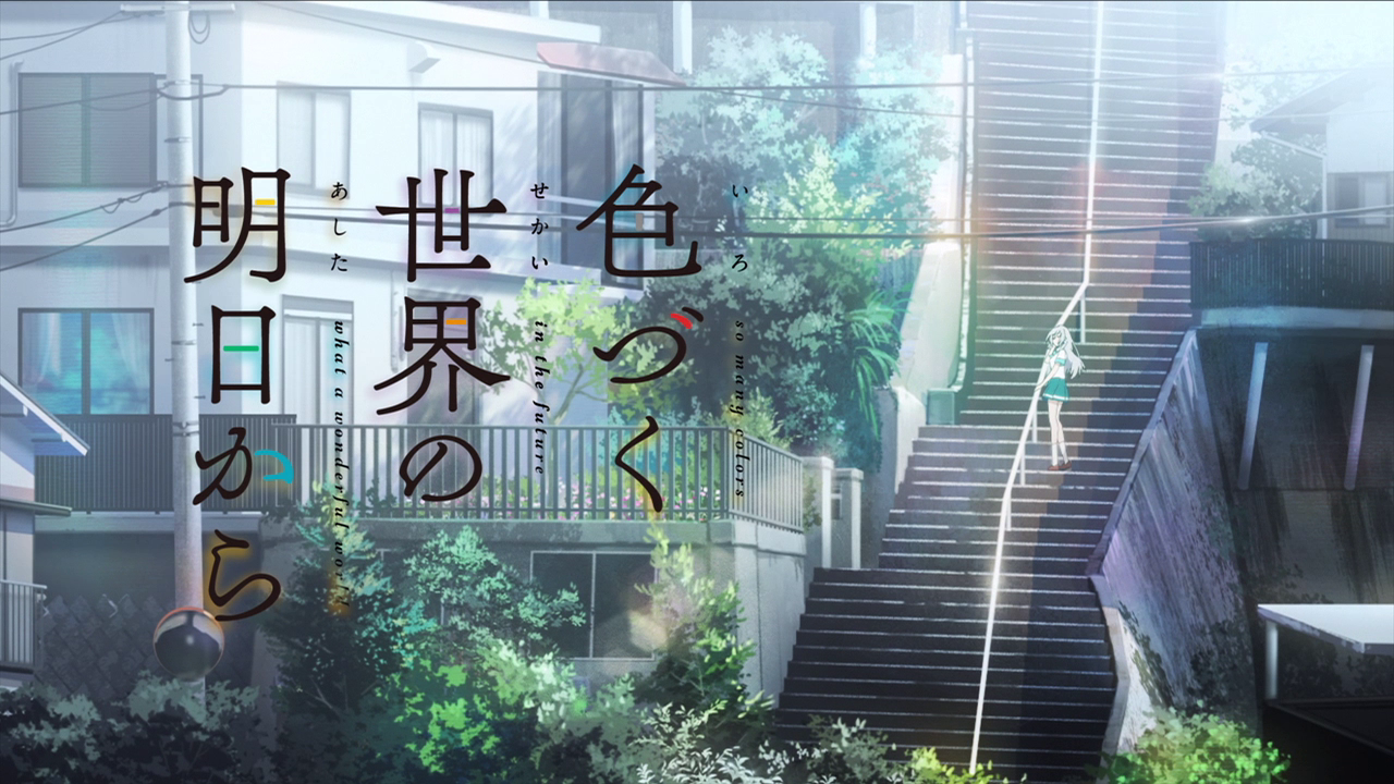 長崎が舞台のアニメ「色づく世界の明日から」ロケ地めぐり-1
