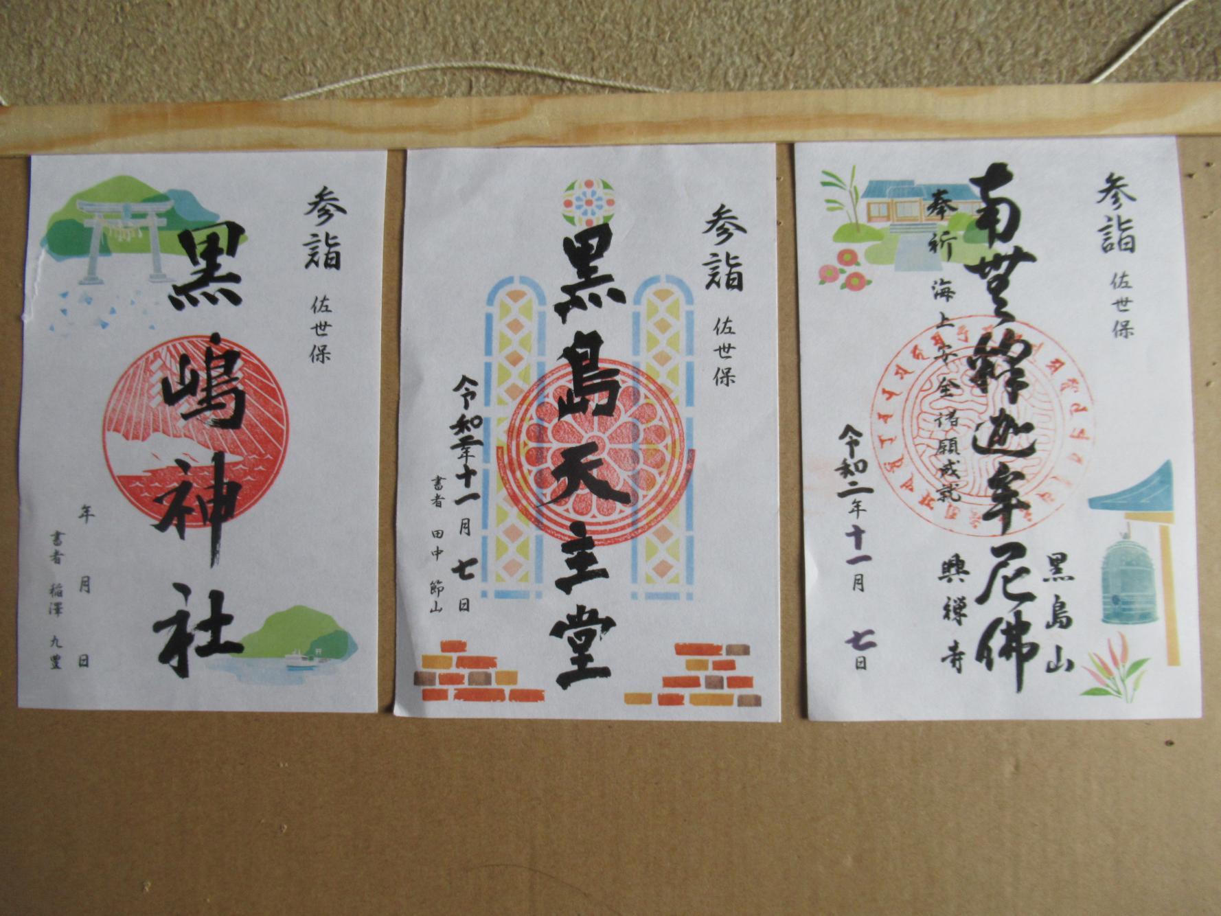 黒島オリジナル御朱印台紙ができました。-1