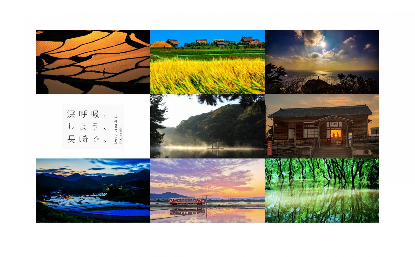 \無料で使える/長崎県のバーチャル背景をご利用ください。-1