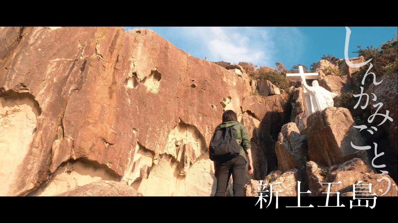 離島PR動画「好奇心の島々へ」が第3回日本国際観光映像祭広域観光部門最優秀作品賞を受賞しました。-1