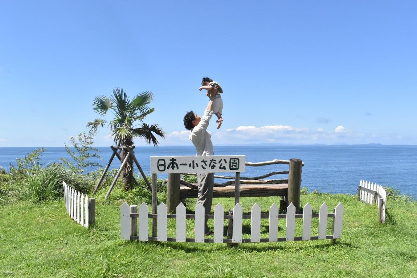 小さな子供連れでも気軽にプチトリップ♪長崎・西海の美しい景色に出会う旅路。-1