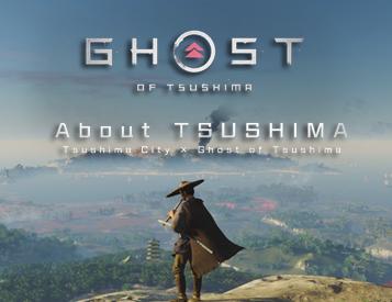 舞台は対馬!「GHOST OF TSUSHIMA」特設ページの公開について-1