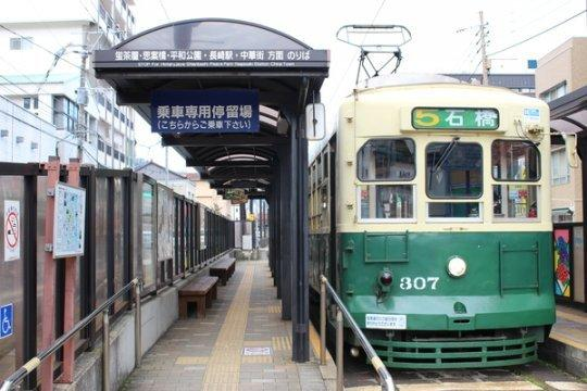 【3日目】14:00 石橋電停-1