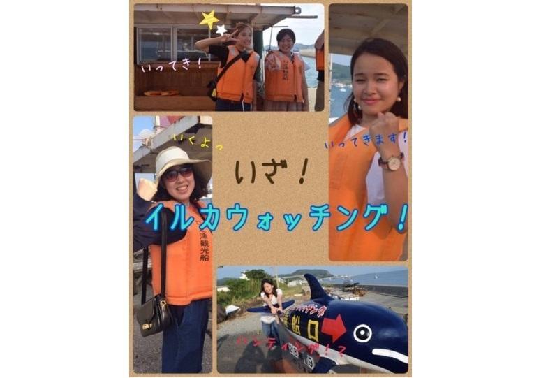 【2日目】南島原市 口之津イルカウォッチング-1