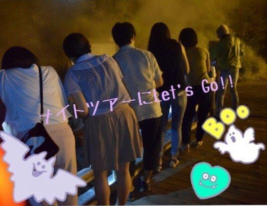 【2日目】雲仙地獄のナイトツアー-1