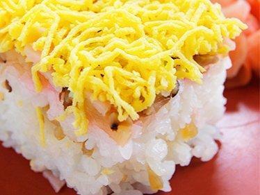 【2日目】14:00 ぎおん寿司-1