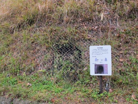 旧松山町防空壕跡-1