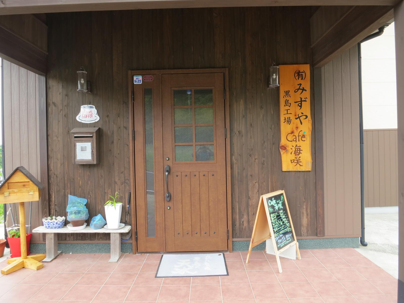 cafe海咲-1