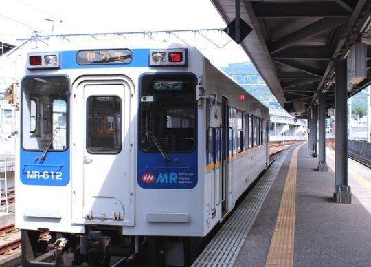 佐世保駅から相浦港まで【松浦鉄道で行く場合】-1