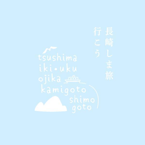 椿石鹸作り体験-1
