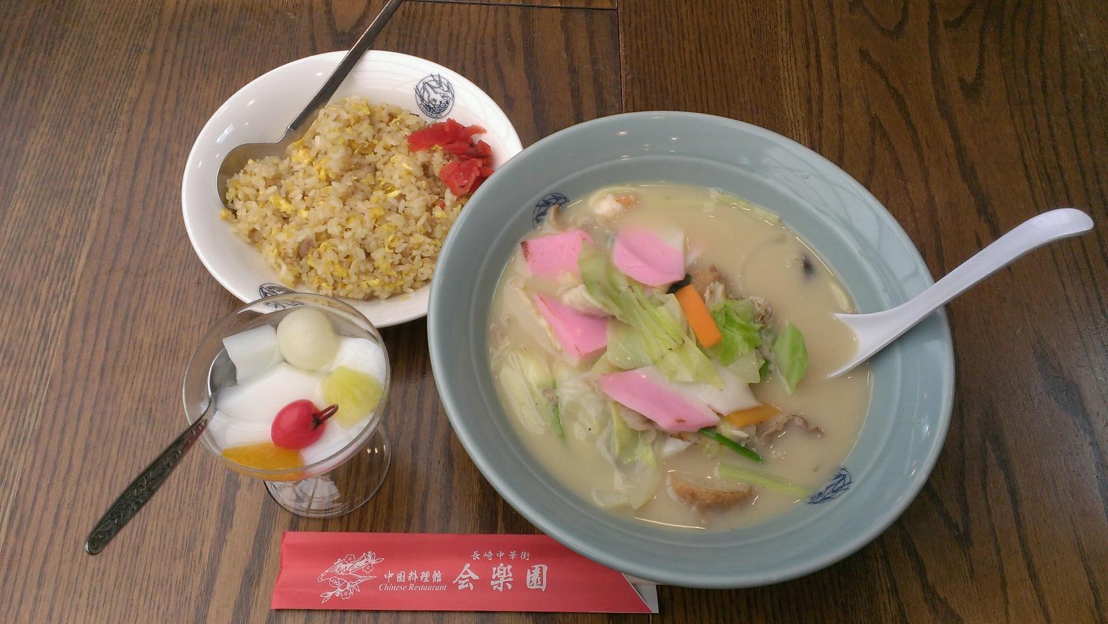 昼食・会楽園-1