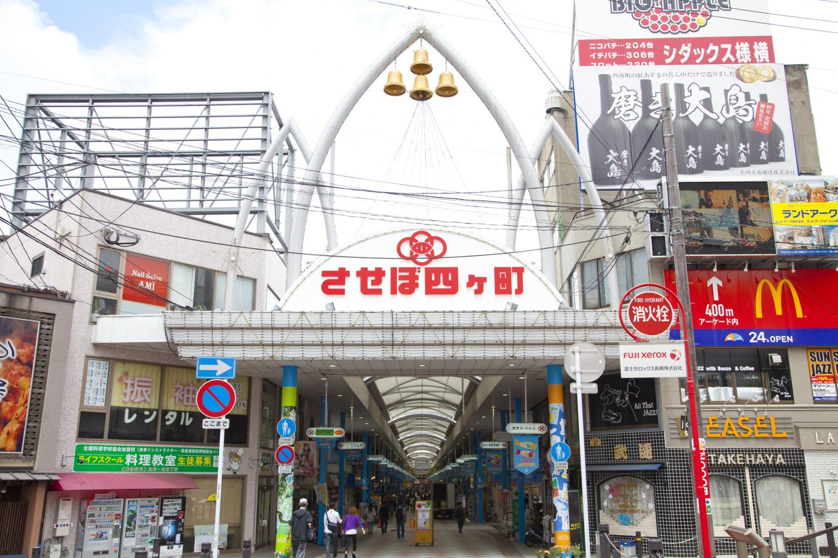 【第1天】四之町商店街散步-1