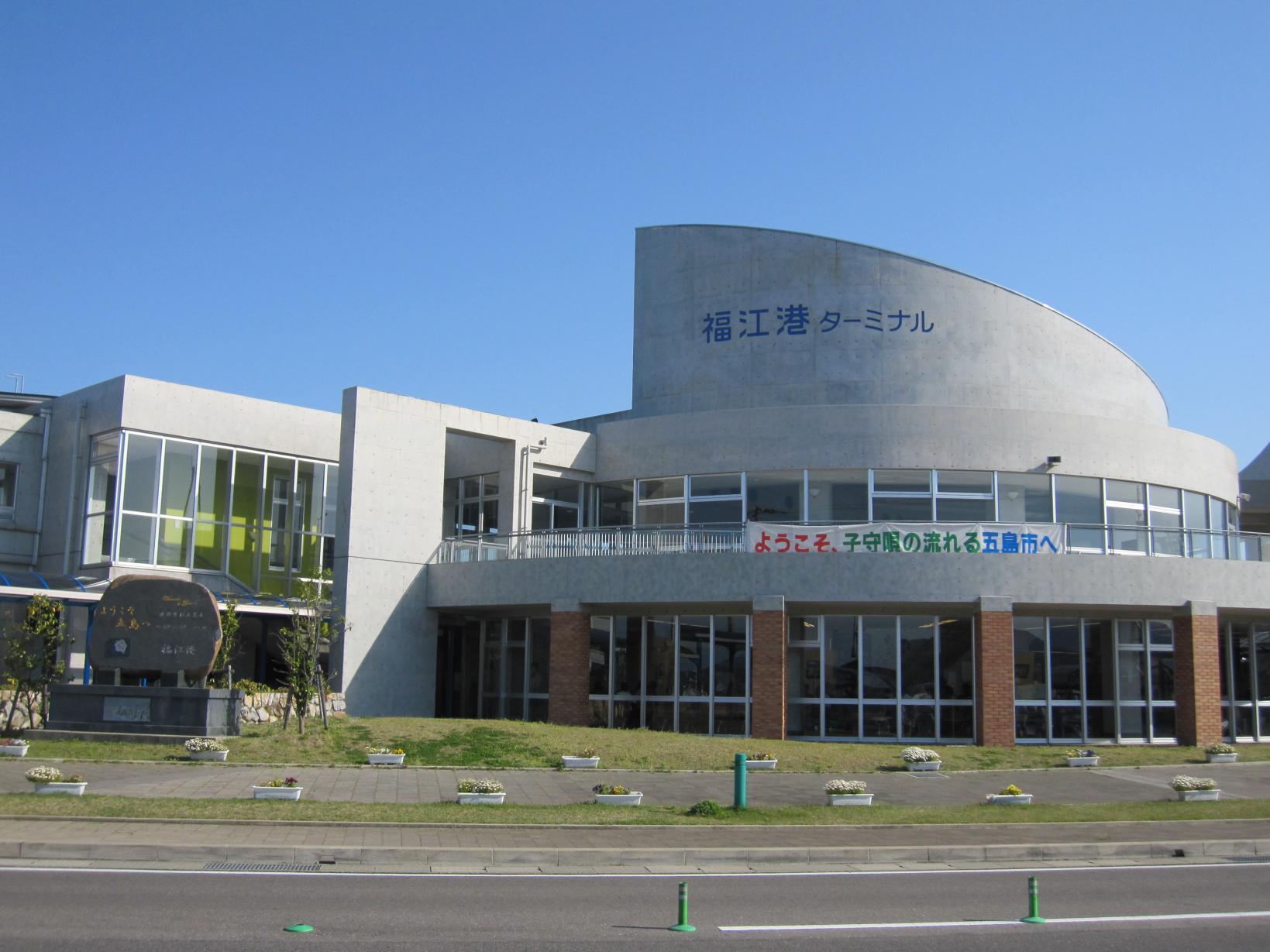 【Day 1】Fukue Port-1