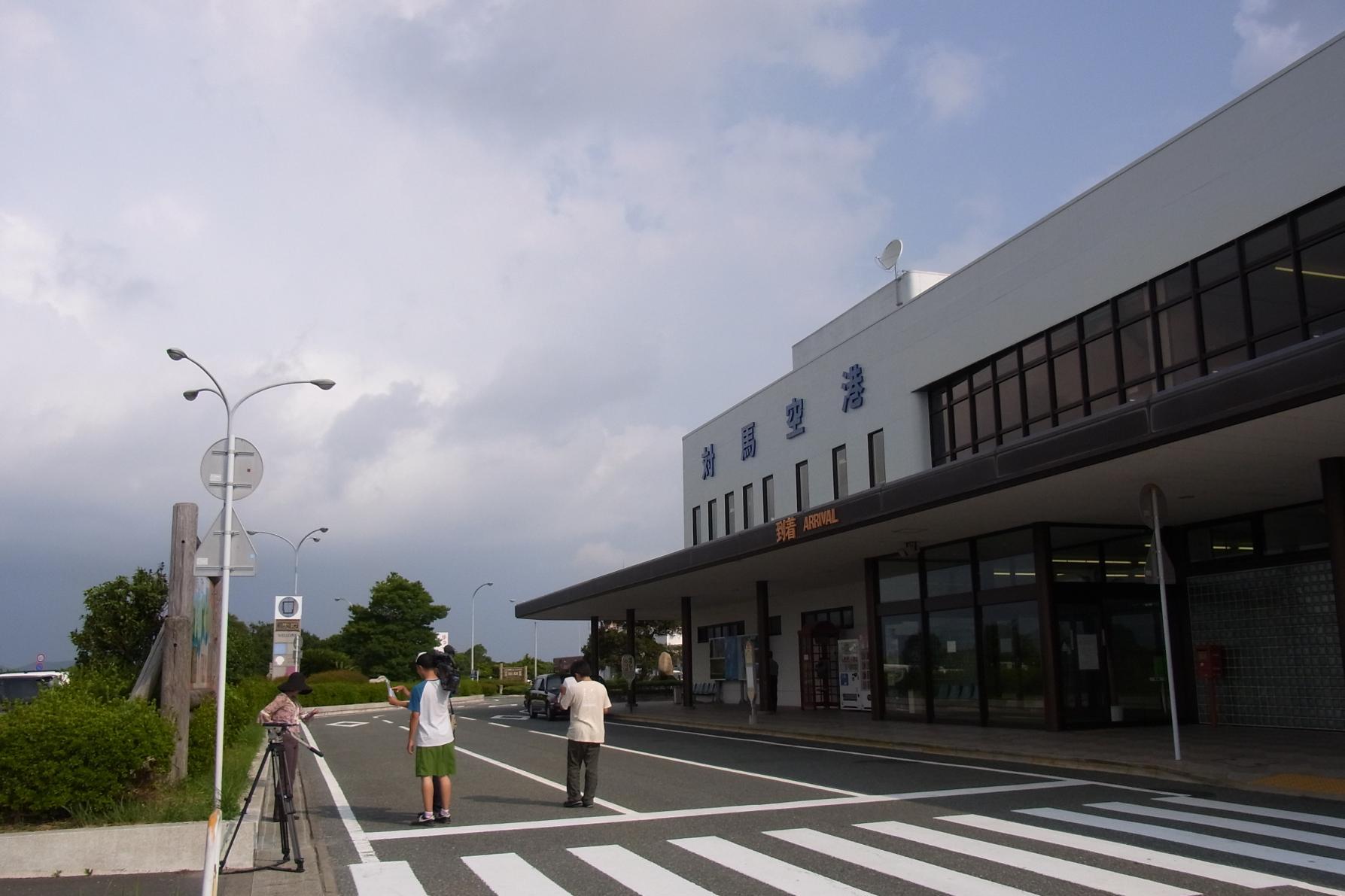 【Day 1】Tsushima Airport-1