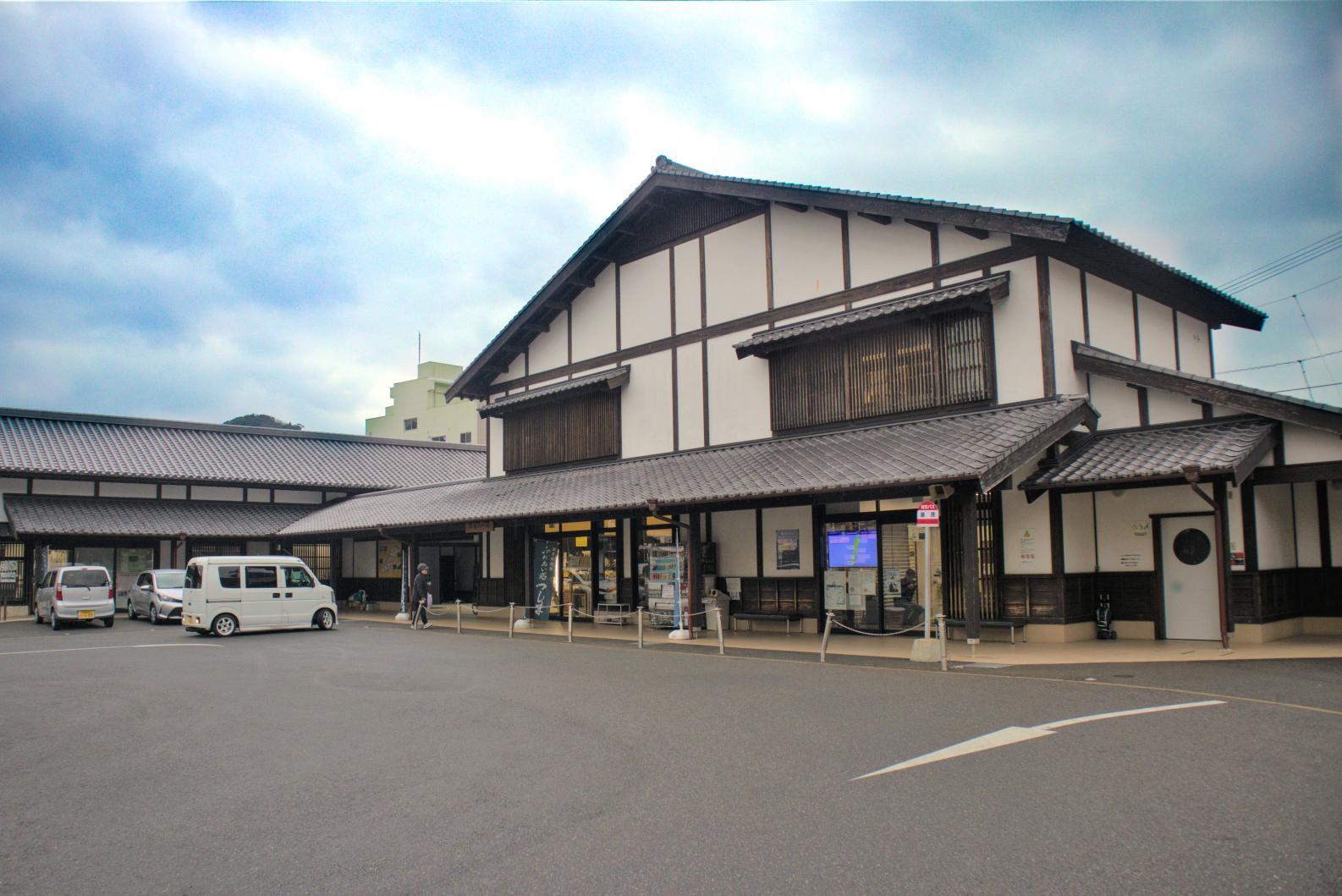 【Day 3】Fureai Dokoro Tsushima Tourist Information Center-1