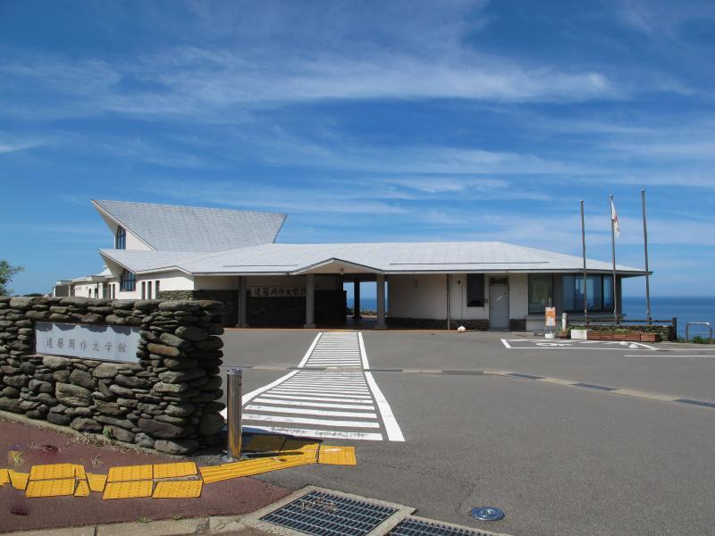 Endo Shusaku Literary Museum-1