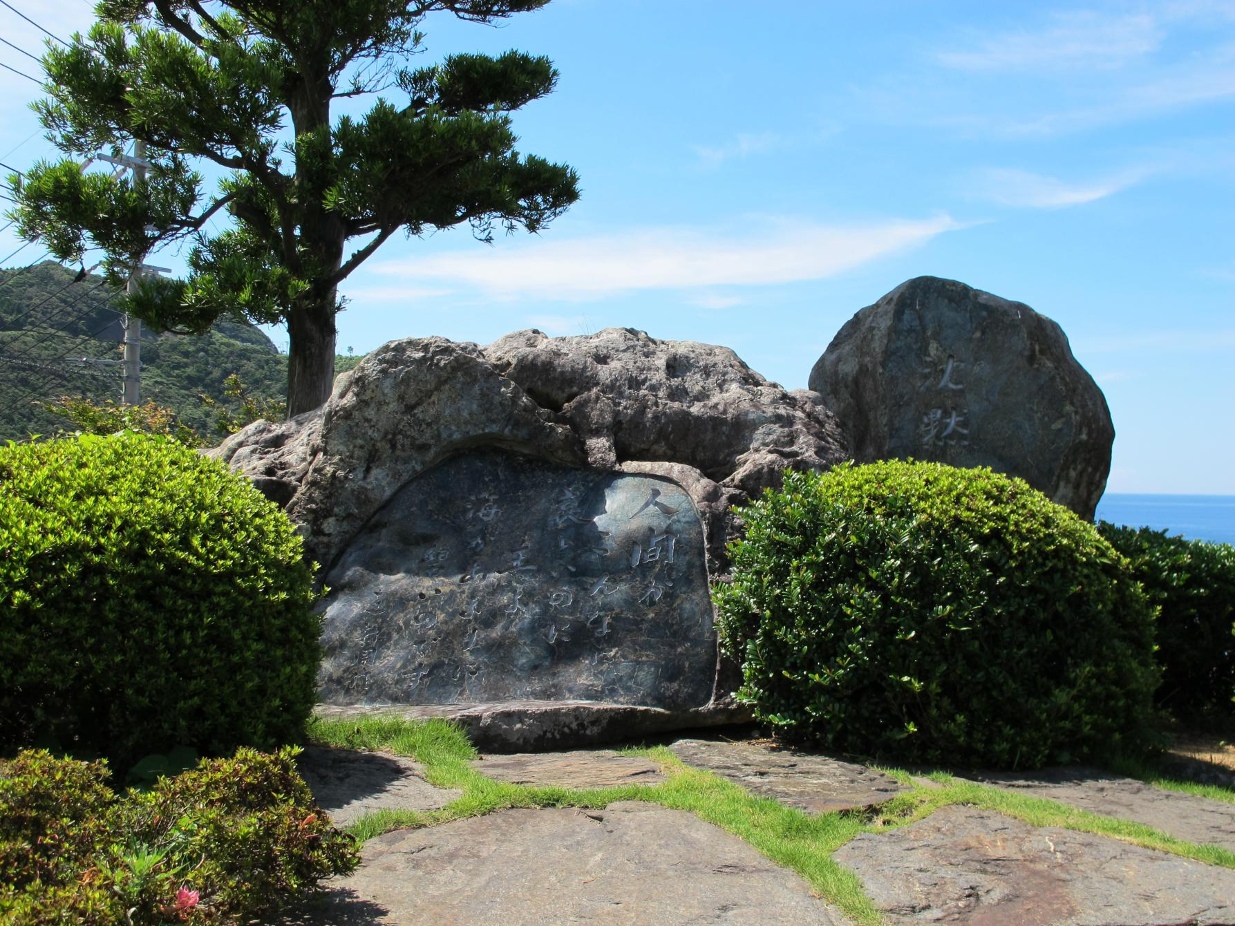 Side trip: Silence monument-1