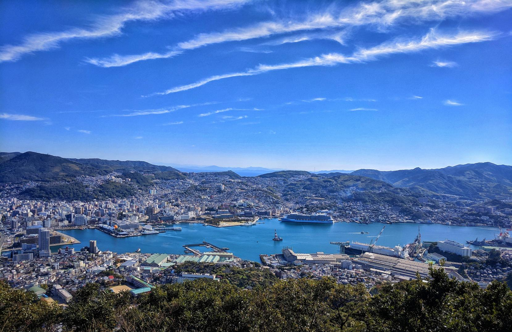 Starting Point: Nagasaki City-1