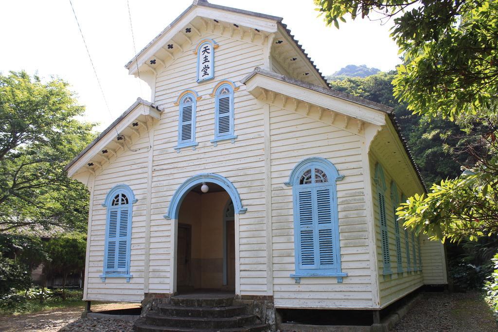 Egami Church-1
