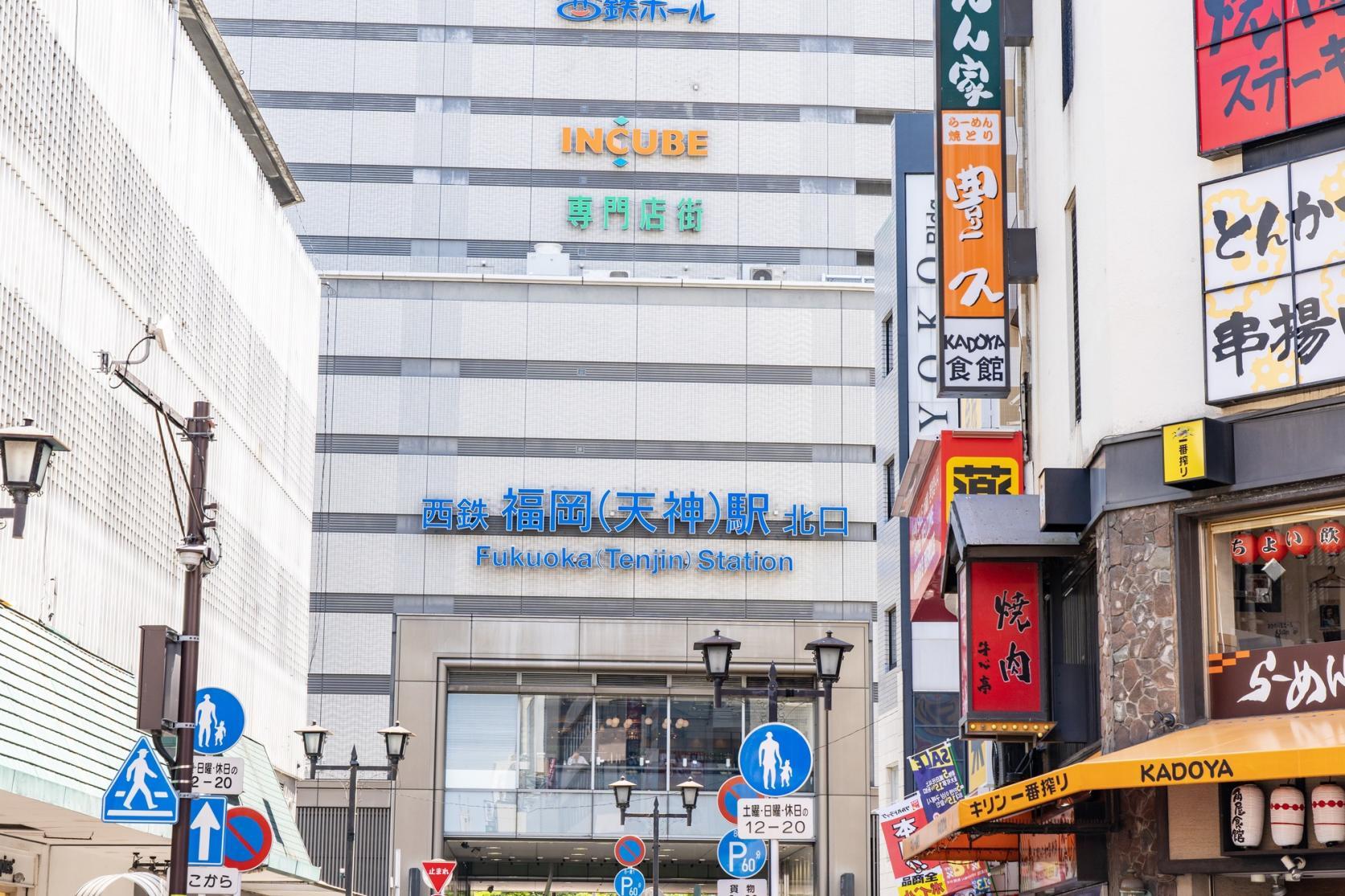 【Day 3】Fukuoka Station-1