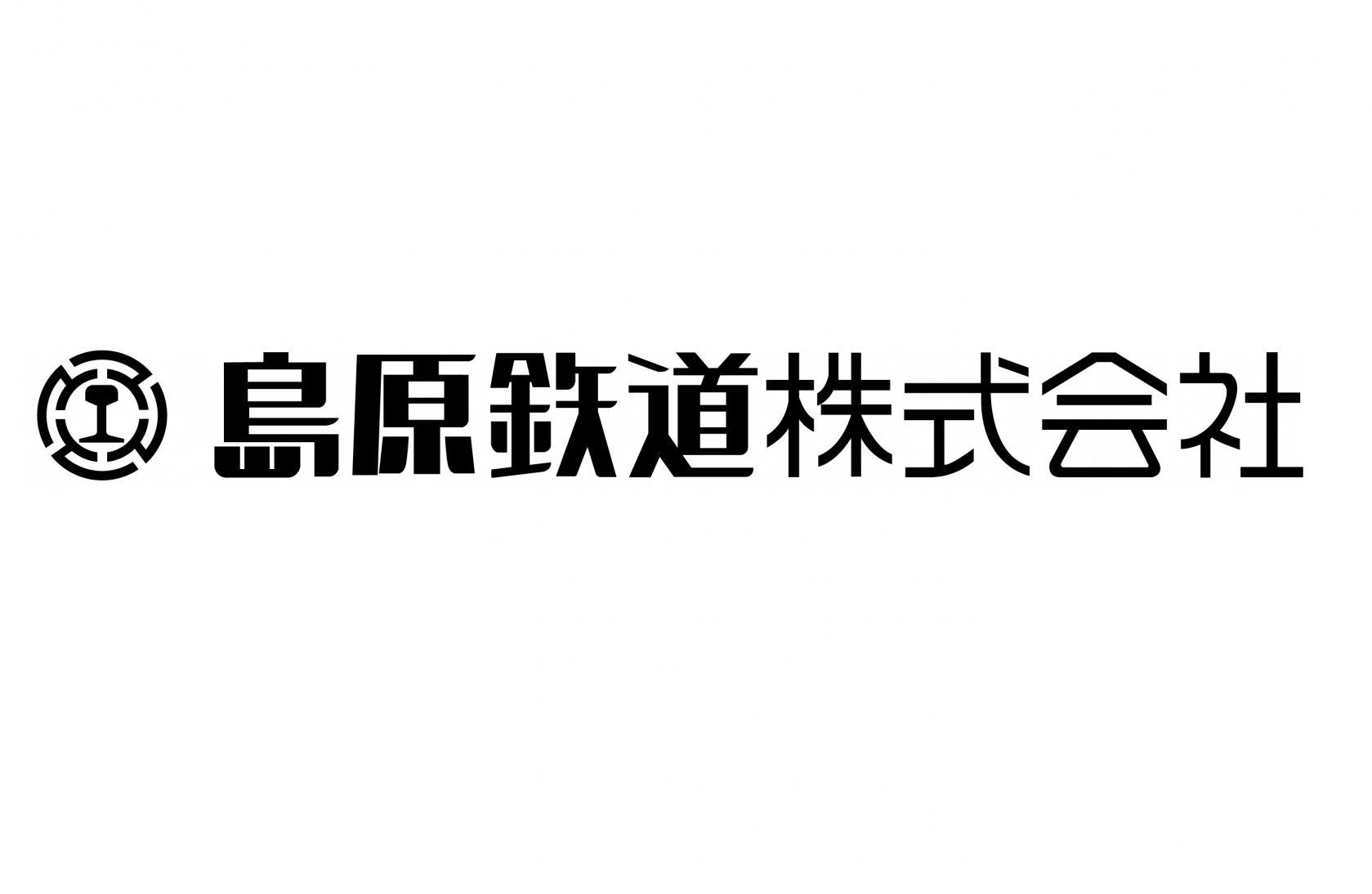 島原鉄道-1