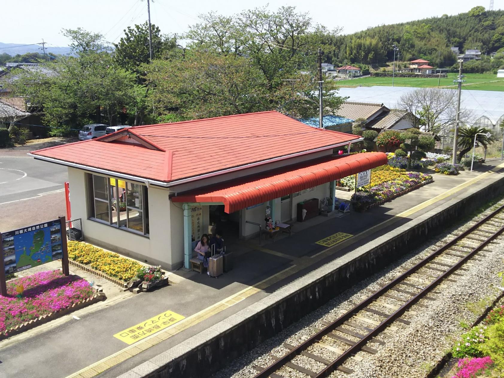 小串郷(おぐしごう)駅-1