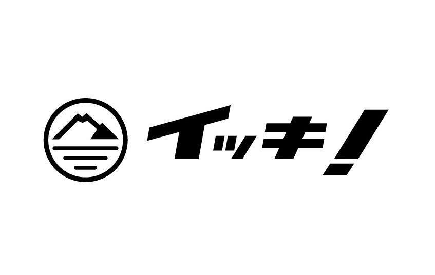 Shimabara Peninsula Cycling Event Ikki!-1