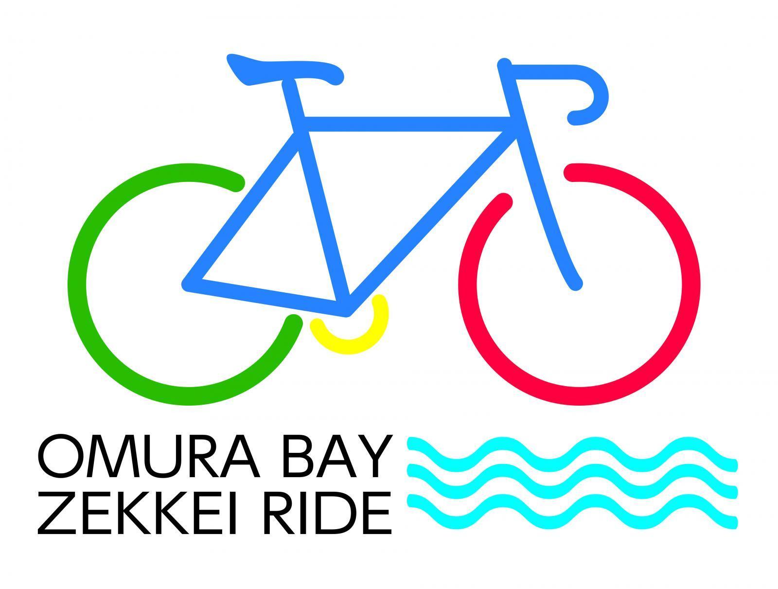 Omura Bay Zekkei Ride-1