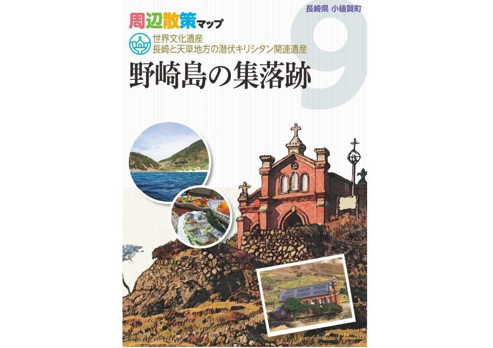 野崎島の集落跡-1