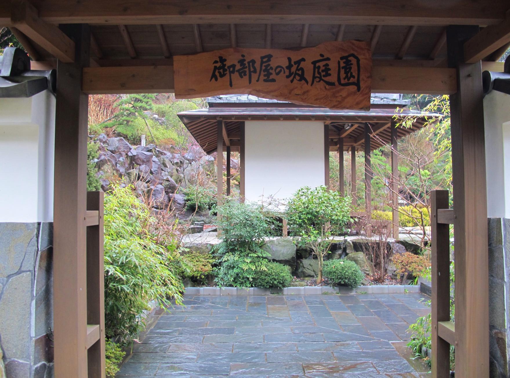 御部屋の坂庭園-1