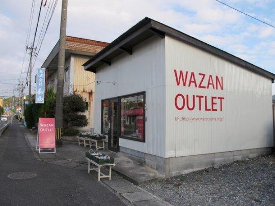 【2日目】16:00 WAZAN OUTRET SHOP-1