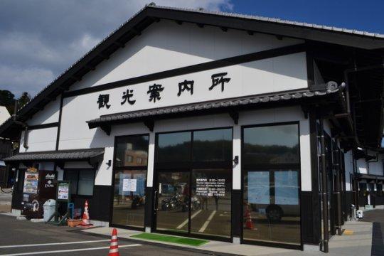 【2日目】平戸観光交流センター-1