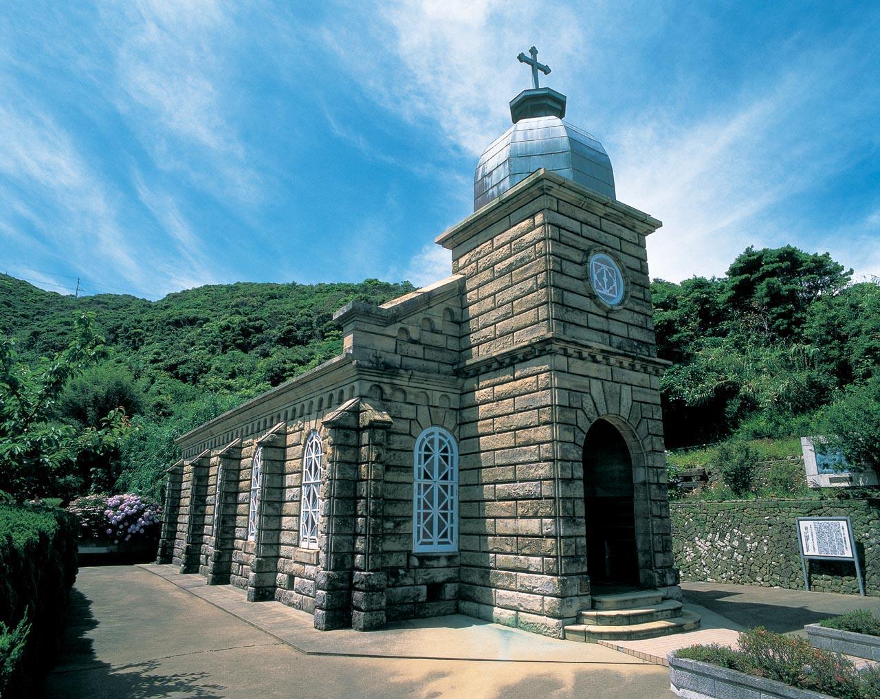 新上五島町体験メニュー-1