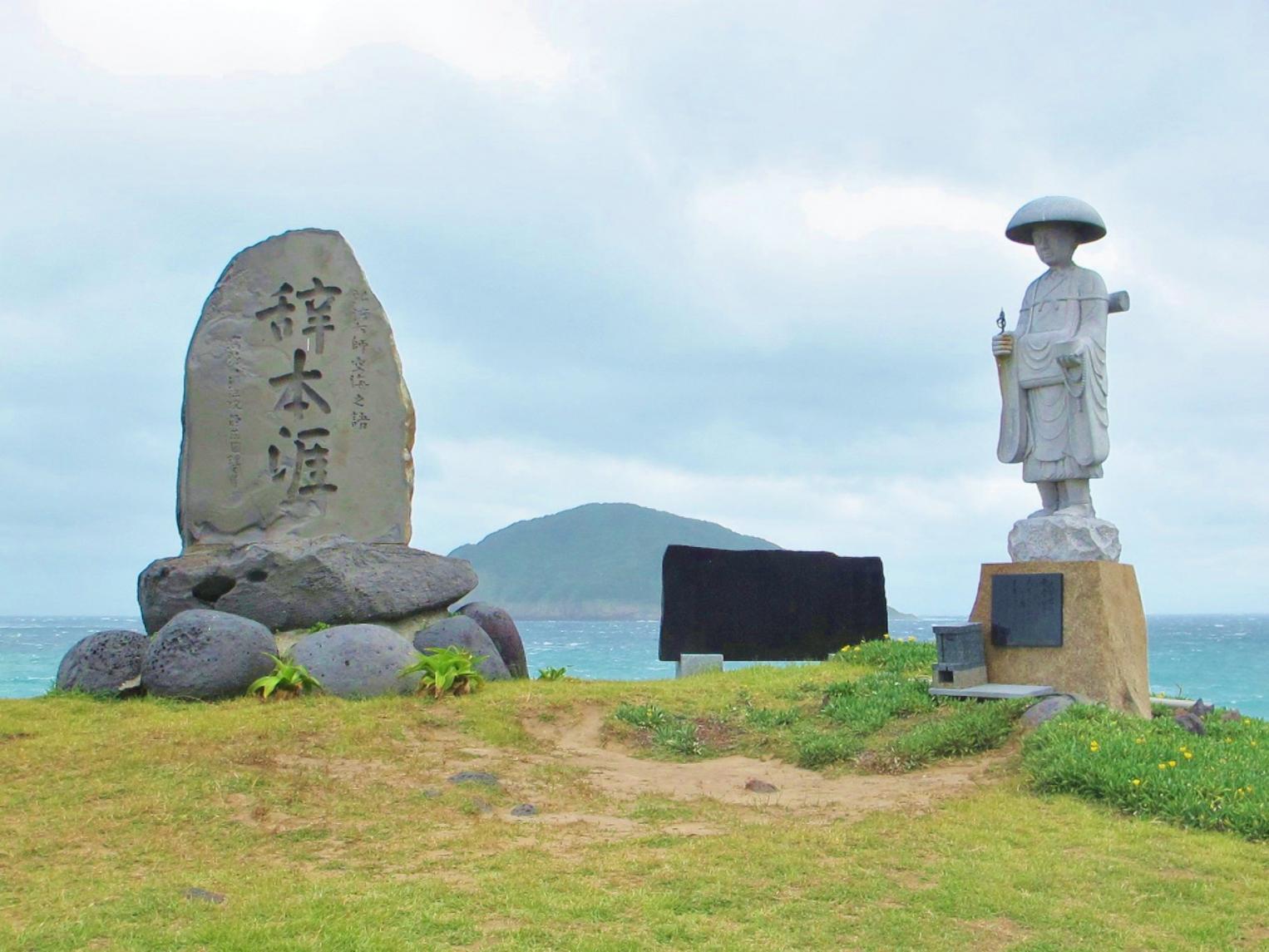 海外交流の拠点として栄えてきた長崎の歴史-3