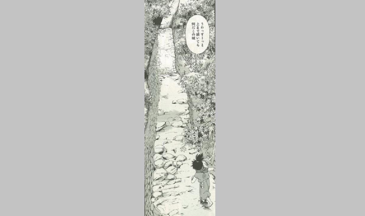 Spot4 金田城-0