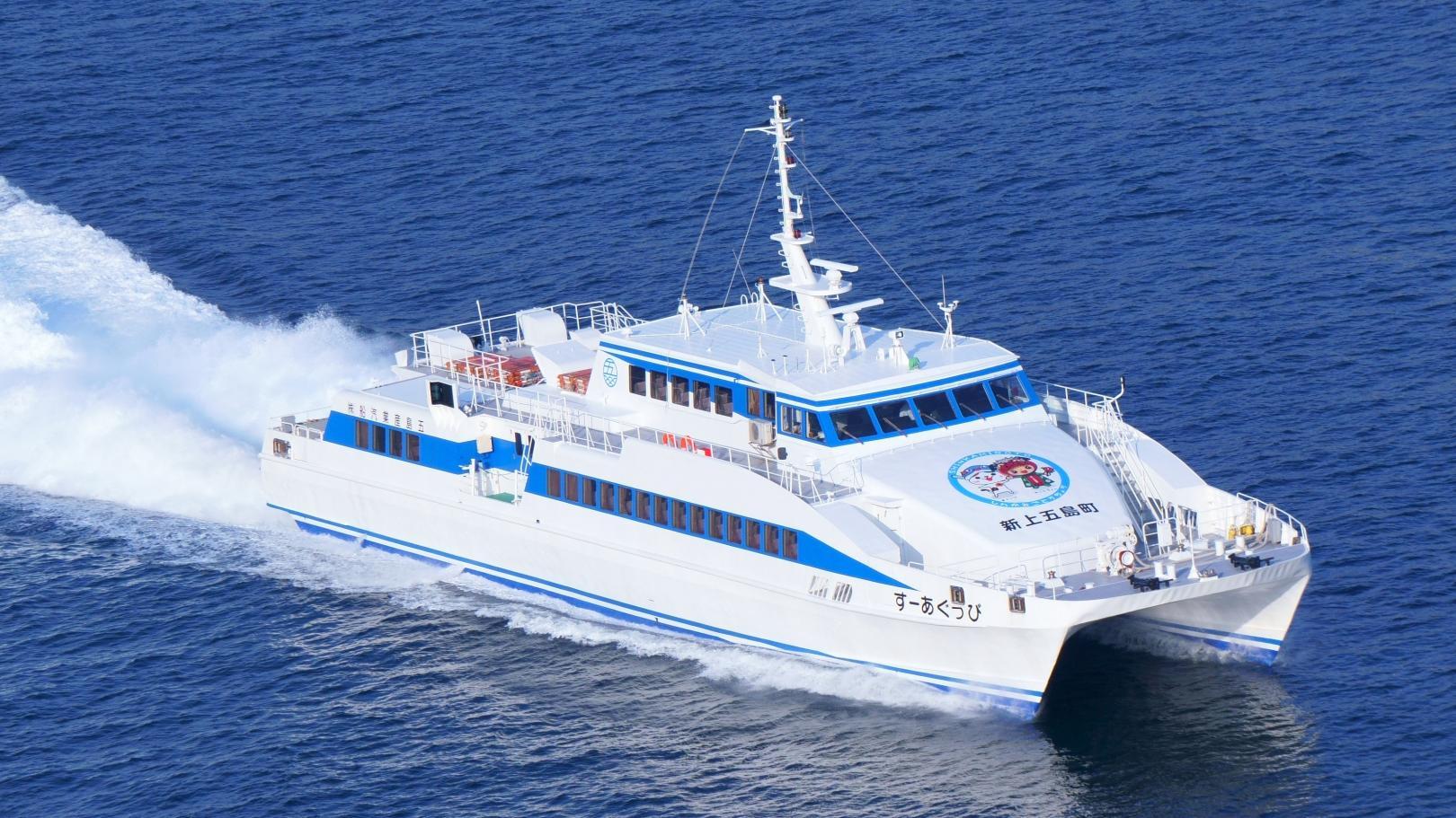 新上五島町への航路-0