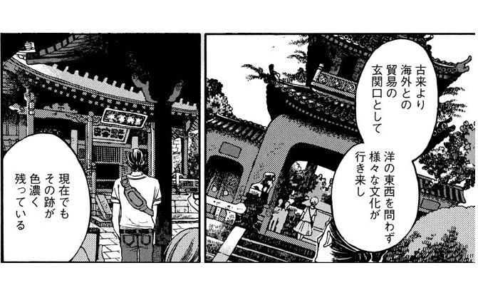 崇福寺-0