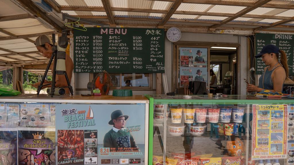 How to Enjoy the Tsutsukihama Swimming Beach-3