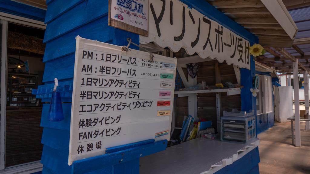 How to Enjoy Nishikihama Swimming Beach-1