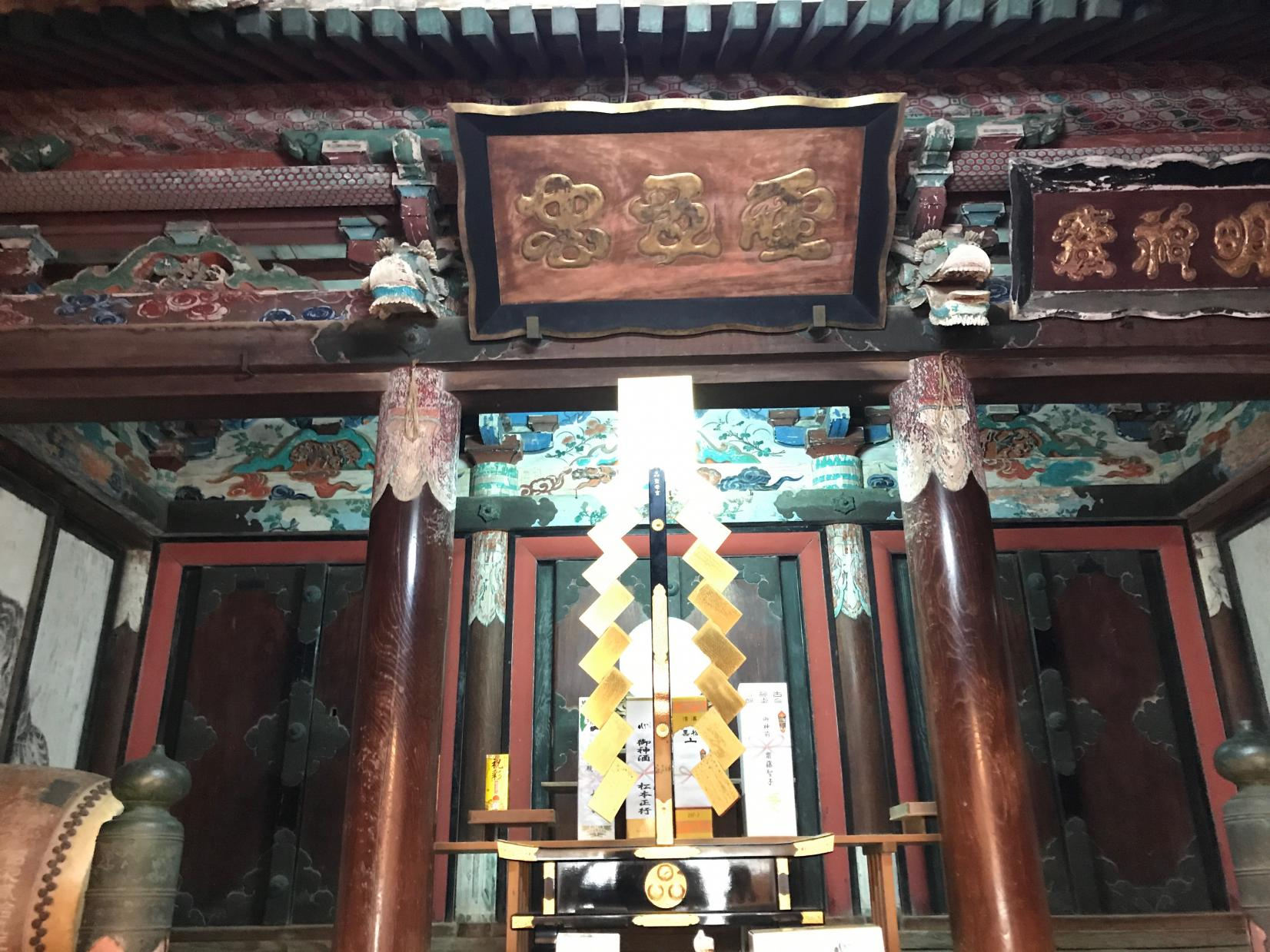 Shomo Shrine: A Shrine with a History of More Than 1,300 Years-2
