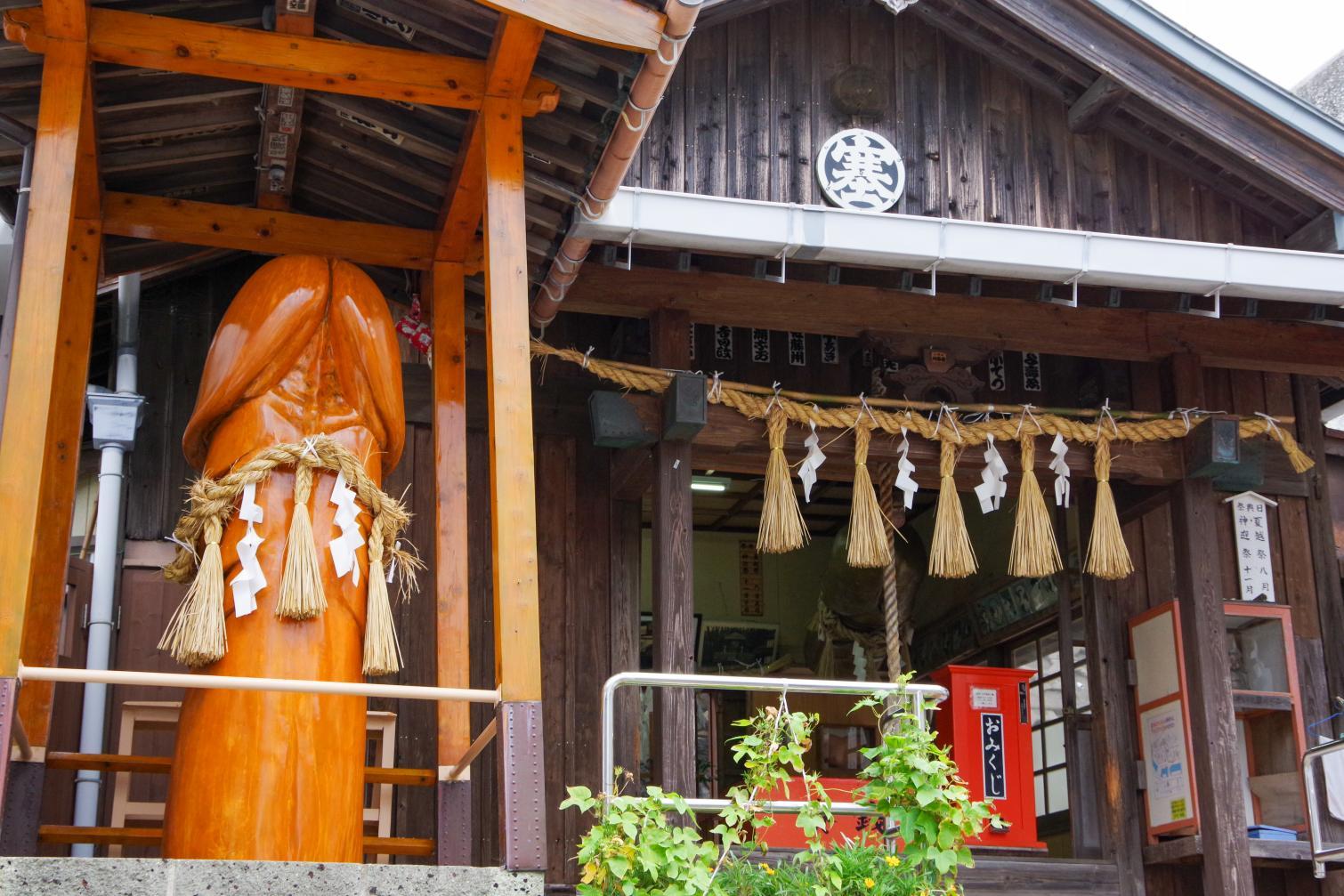 Sai Shrine: A fertility shrine dedicated to marriage and easy childbirth.-2