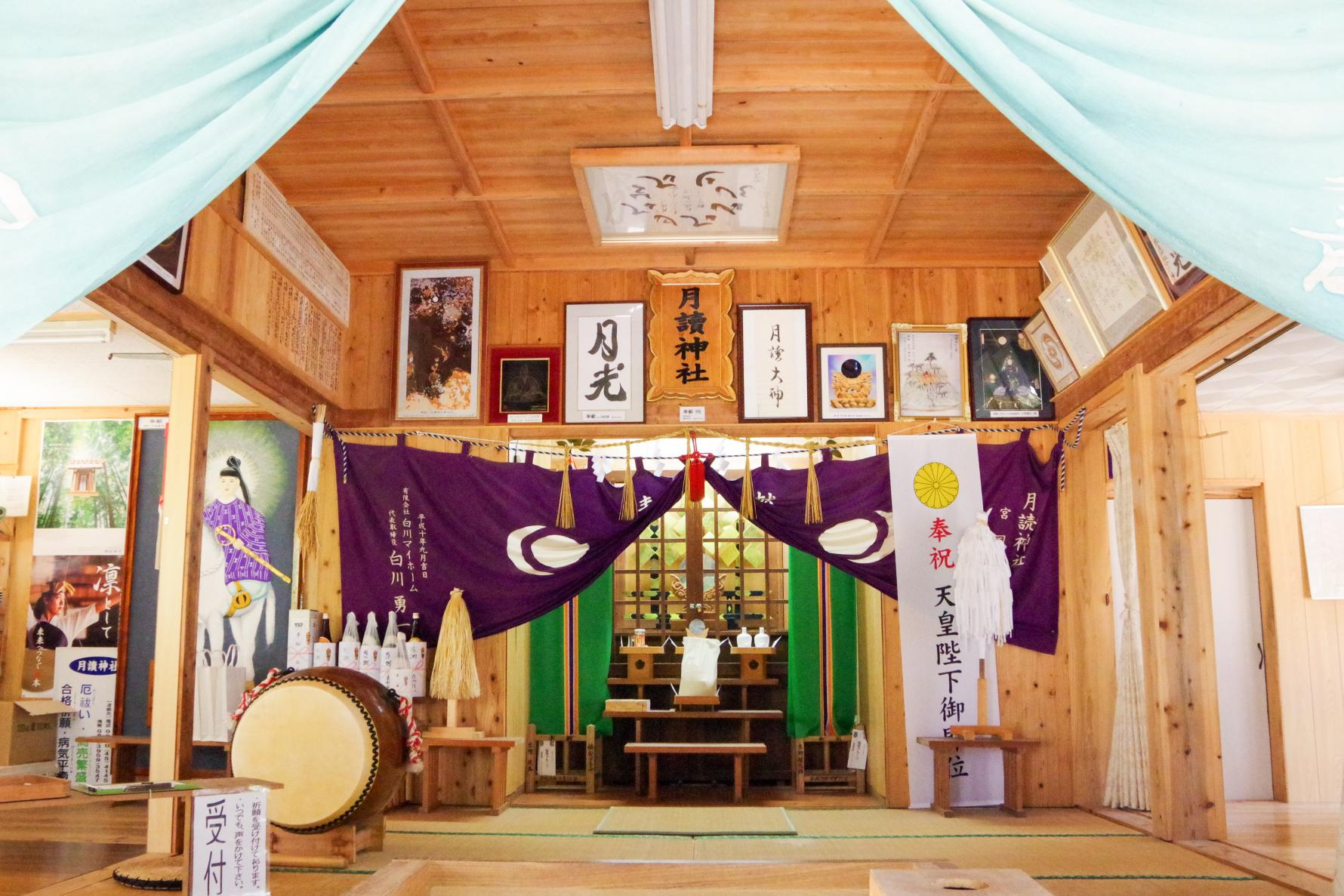 Tsukiyomi Shrine: Where You Can Feel the Power of the God of the Moon-2