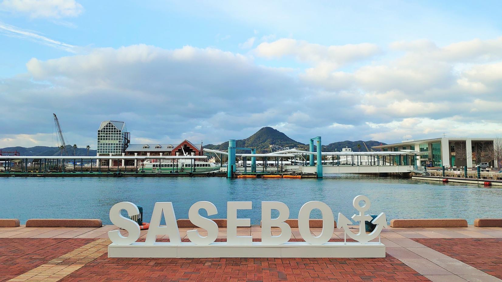 To Sasebo: The Central City in the North of Nagasaki Prefecture, and the Base for Your Trip-0