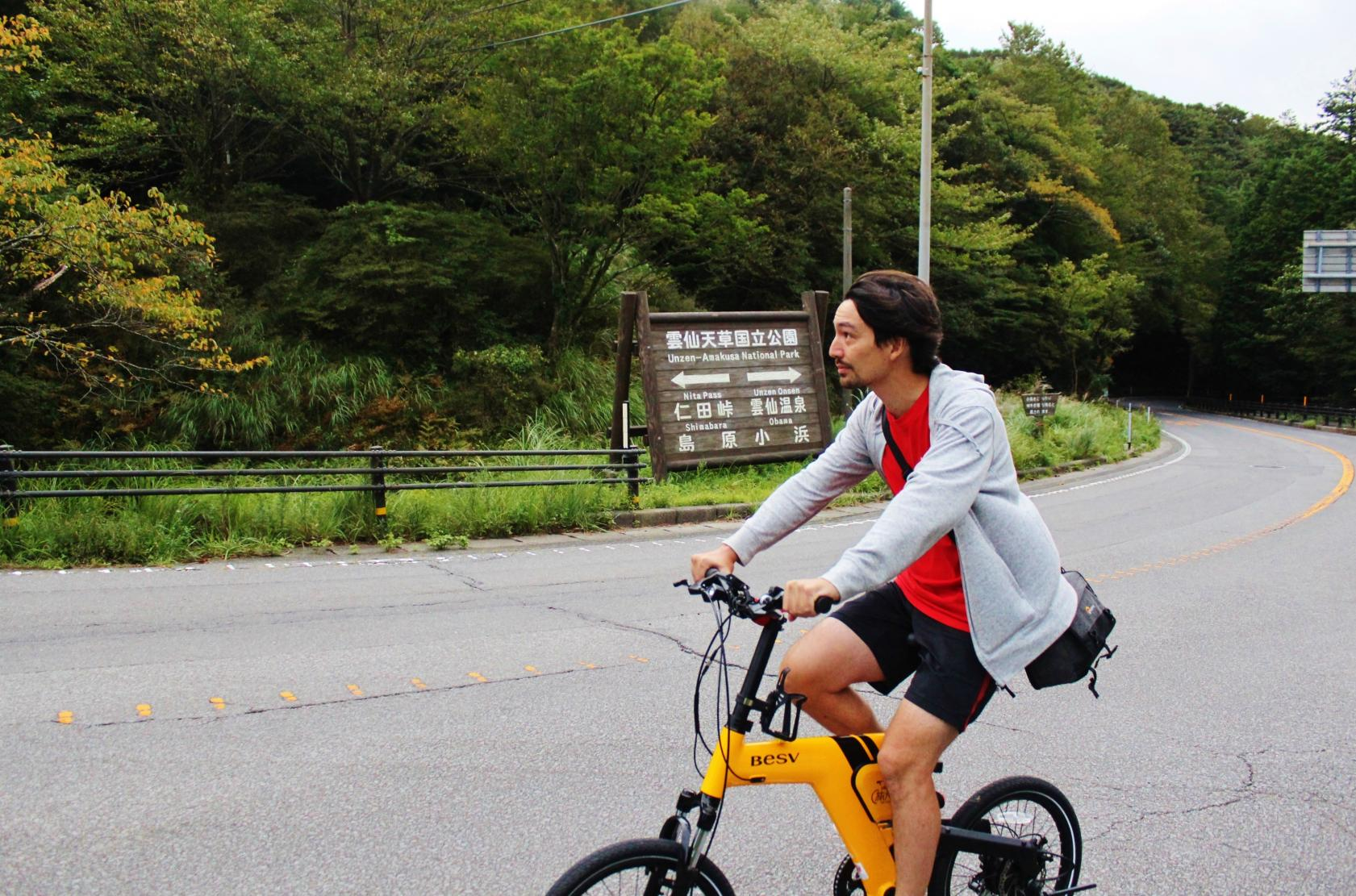 Unzen: Cruising through a Volcanic Peninsula Forest-5